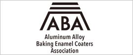 アルミニウム合金材料工場塗装工業会(ABA)ホームページ
