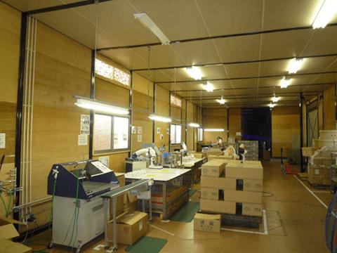 第2工場画像その3